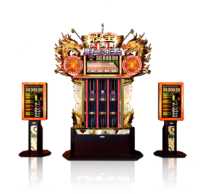 """Sicbo Bonus Jackpot Maximum Fortune"" has been installed at MGM Cotai"