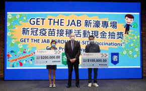 Melco Get the Jab incentive boosts staff vaccination rate